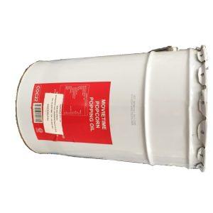 22kg-drum-oil-600x600
